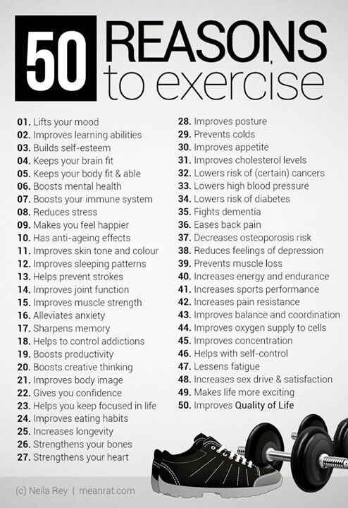 Neila Rey's 50 Reasons to Exercise
